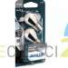 PHILIPS - 12496SVB2