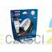 PHILIPS - 85122WHV2S1